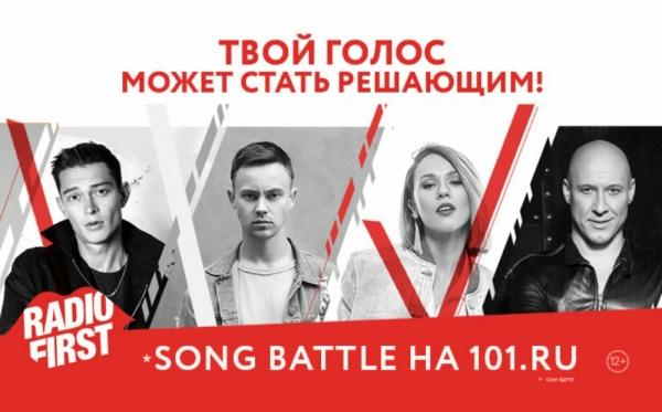 Газпром Медиа Радио и Первое Музыкальное Издательство снова ищут таланты в интернете